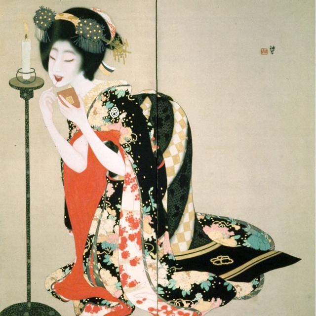 岡本神草の画像 p1_27
