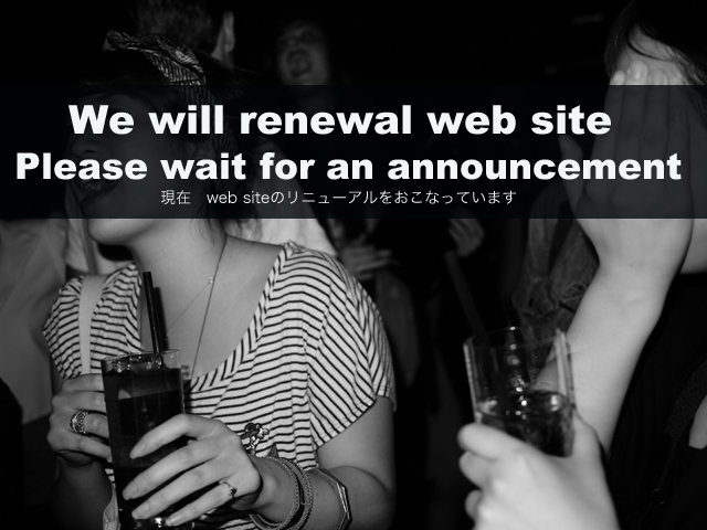 WE WILL RENEWAL WEB SITE